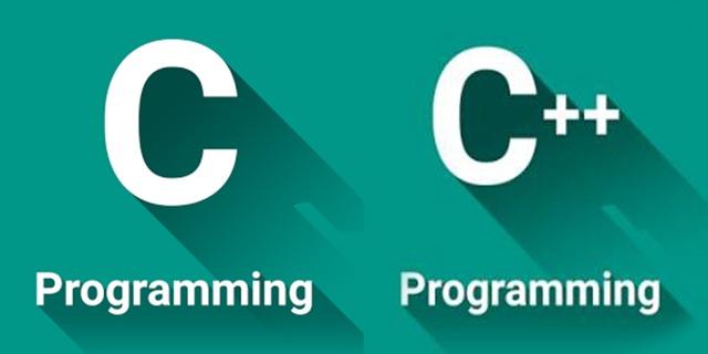 c++ Computer Languages